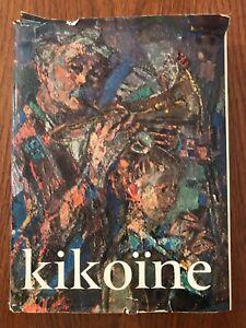 Kikoine - Catalogue raisonné - Piazza
