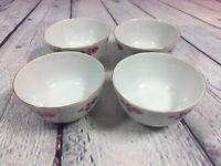 """4 Lisheng China Custard Cups Fruit Dessert Sauce Bowls - 2"""" T x 3.5"""" / Set"""
