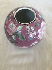 Classic Traditions JCPenney Exclusive Vintage Chinese Floral Vase Hand Crafted
