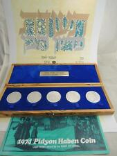 1974 5 PIDYON HABEN PROOF COINS SET +OLIVE WOOD BOX+CERTIFICATE 117g PURE SILVER