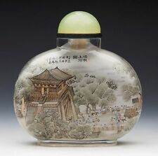 Glass Antique Chinese Snuff Bottles