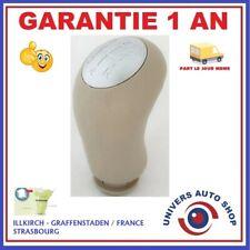 POMMEAU LEVIER  DE 5 VITESSES BEIGE RENAULT CLIO 3 MEGANE 2 OEM: 8200596157