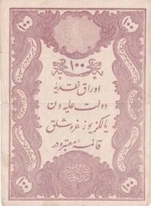 Turkey Ottoman Empire 100 Kurush 1877 p51b Yusuf