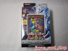 21000 AIR Yu-Gi-Oh ZEXAL OCG Structure Deck OCG Card Dragonic Legion