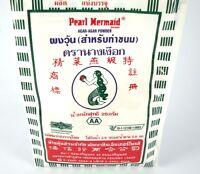 25g PEARL MERMAID AGAR-AGAR POWDER VEGETABLE GELATIN HALAL FOOD CHOCOLATE ICING