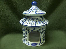 """NANTUCKET BLUE & WHITE 7 1/2"""" CANDLE HOLDER W/CUTOUTS EXCELLENT COND."""