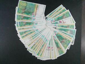 FRANCE LOT DE 50 BILLETS 500 FRANCS TYPE CURIE 1994 TB+ À SUP RARE !