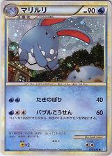 Pokemon Card Legend Soul Silver Azumarill 025/070 L1 1st Edition Japanese New