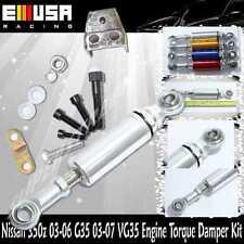 for 2003-2006 Nissan 350Z Engine Damper Kit SILVER