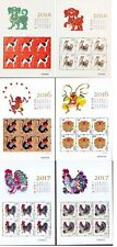 China 2016-1,2017-1,2018-1 New year Zodiac Monkey,Cock,Dog mini-pane
