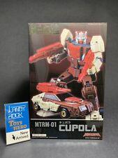 Toys Hero in Hand Transformer Maketoys Mtrm-01 Cupola Head Master Series