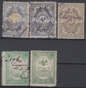 F-EX14894 OTTOMAN EMPIRE TURKEY TURQUIA REVENUE STAMPS LOT. without center.