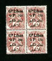 Lebanon Stamps # 26 FVF OG NH Error Top 2 values double Print