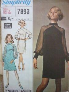 UNCUT VINTAGE 1960'S SIMPLICITY LADIES DESIGNER DRESSES SEWING PATTERN