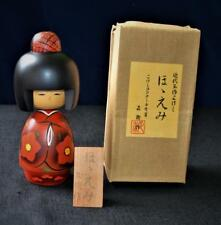 "New Original Box SOSAKU KOKESHI Japanese HandMade Red Kimono 7 1/2""h Wooden Doll"
