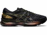 ASICS Men's Gel-Nimbus 22 Platinum Running Shoes, Black/Pure Gold, Size 10.5 izU