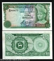 MALAYSIA 5 RINGGIT P20 1983 UNC 2 DIFFERENT SERIAL NUMBERS *MAJOR ERROR* NOTE
