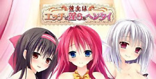 PC Windows Game Kanojo wa H de Midarana Henta Japan Bishoujo Eroge FS Sealed NEW
