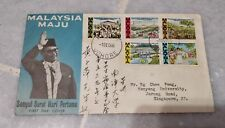 MALAYSIA MAJU 1966 Tunku Abdul Rahman 5v Stamp FDC, no brochure. Johore to SG