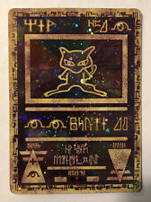 1999 Ancient Mew Holo Foil Ultra Rare Vintage Promo Pokemon Card