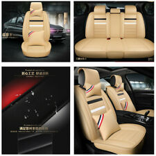 5-Seats Full Set Fashion Leather Seat Cover Cushion Protector Cover Car-Styling