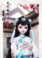 "1/3 Handmade PVC BJD MSD Lifelike Doll Joint Dolls Baby Gift New Princess 24"""