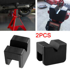 Black 2pcs Jack Pad Adapter Rubber Slotted Frame For Jack Stand General-Purpose