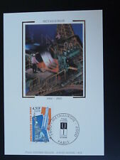 iron industry hologram Eiffel Tower maximum card 75483