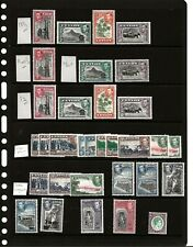 CEYLON (M118) GEORGE V1 1939-47 SET OF 25 INC VARITIES TO $5.00 SG397 CHALKY MM