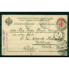 Russie  1889 - Michel n. P 11 - Entier postal 4 k.