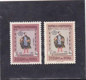 PORTUGUESE INDIA D. FRANCISCO de ALMEIDA (1956) MNH   COLOR ERROR NOTE LISTED