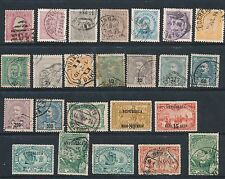 Portugal **24 ALL DIFFERENT EARLY ISSUES** (1870-1911) ; MOSTLY USED; CV $46