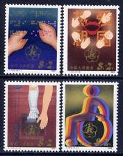 China PRC T105 Scott #B3-6 1985 China Welfare Fund Single Set