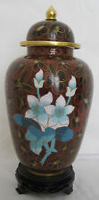 "8"" Chinese Beijing Cloisonne Cremation Urn Hong Kong Brown - New"