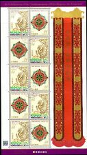 Japan 2019 84y Enthronement of the Emperor Sheet of 10 Fine Used