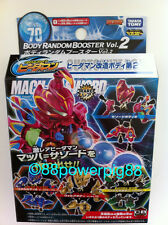 Takara Tomy Cross Fight B-Daman eS CB-70 Tune-Up Gear Body Random Booster Vol. 2