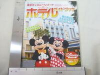 TOKYO DISNEY RESORT HOTEL Hotels Guide 2007 Japan Book KO