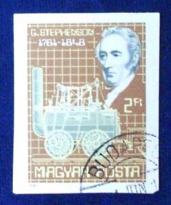 Hungary SC# 2697 CTO 1981 IMPERF George Stephenson and Locomotive