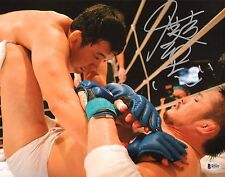 Kazushi Sakuraba Signed 11x14 Photo BAS Beckett COA Pride FC 05 v Ikuhisa Minowa