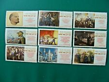 Russia 100Th Anniversary Birth Of Lenin 9 Stamps 1970 Bel #4