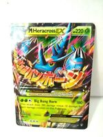 MEGA M HERACROSS EX 5/111 Ultra Rare Star Holo Foil Pokemon Card XY