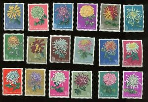 PR China 1960 S44 Chrysanthemum, MNH