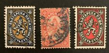 Bulgaria Stamps B5/83 #11 14 18 UNH/LH Very Clean Collection