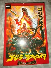 Neca Godzilla vs Destoroyah 1995 Movie Action Figure