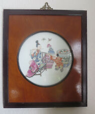 Antique  Chinese famille rose porcelain plaque Wood Frame