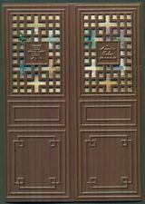 HONG KONG 1040-43 MINIATURE LANDSCAPES SET IN OFFICIAL FOLDER, OG, NH, VF