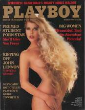 US PLAYBOY 1984/03 [March 3/84] * Susie Scott * Dona Speir * Moses Malone * TOP