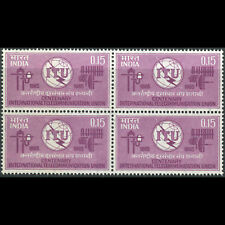 INDIA 1965 ITU. Block of Four. SG 500. Mint Never Hinged. (AW551)