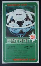 Programm Russland 8.3.1988 Dnepr Dnepropetrowsk - Dynamo Kiew Kiev