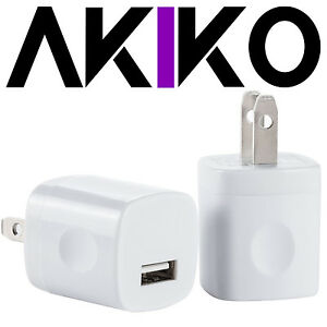AKIKO 2PC Universal AC DC Power Adapter 1 Port USB Home Wall Charger Grip 5V